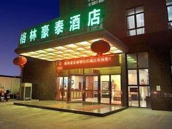GreenTree Inn Changzhou Chunqiuyancheng Hutang Textile City Hotel